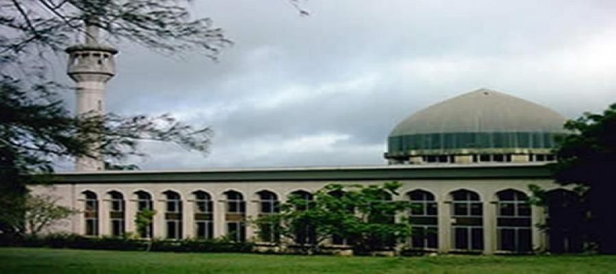 University of Ibadan Central Mosque (Side-view)